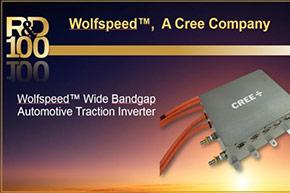 Wolfspeed Award