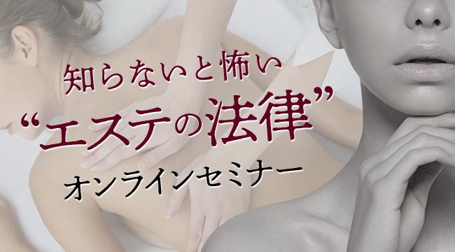 田久保 美幸様