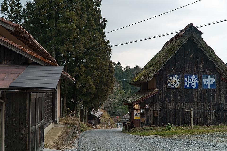 岡山県 高田硯