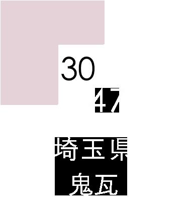 埼玉県 鬼瓦