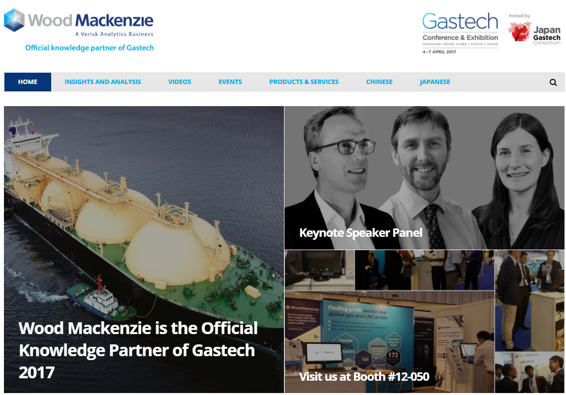 Gastech microsite