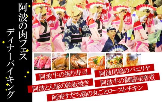 image_awa
