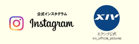 image_spa