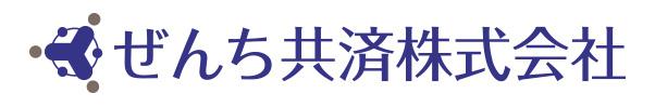ぜんち共済ロゴ