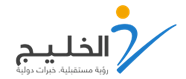New Horizons at Logical Operations logo
