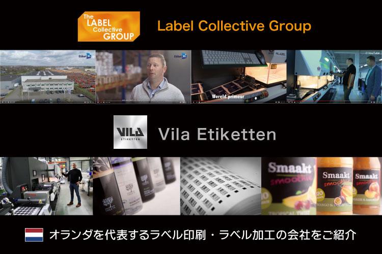 海外レーザー導入事例:シール・ラベル用ロール対応レーザー加工機 Labelmasterを導入した2社をご紹介