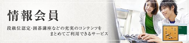 http://info.nihonkiin.or.jp/l/346981/2017-10-23/32lg8/346981/11301/JK02_02.jpg