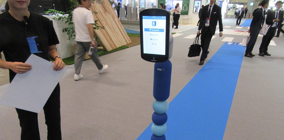 ロボット Insight アバターロボット事業に取り組むANA発のスタートアップ