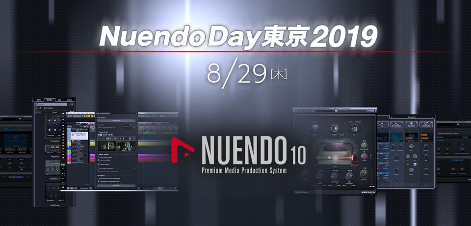 Nuendo Day 東京2019