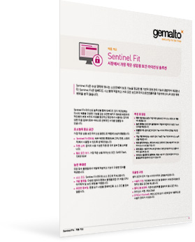 SentinelFit Product Brief