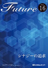 サムネイル:Future vol.16