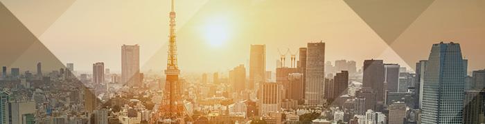 BTIC on Nikkei 225 Futures