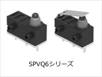 アルプスアルパインの検出スイッチは両面しゅう動接点の接点構造にこだわっています。今回はしゅう動(摺動)接点も含めたアルプスアルパインの検出スイッチの防塵防水の取り組みをご紹介します。
