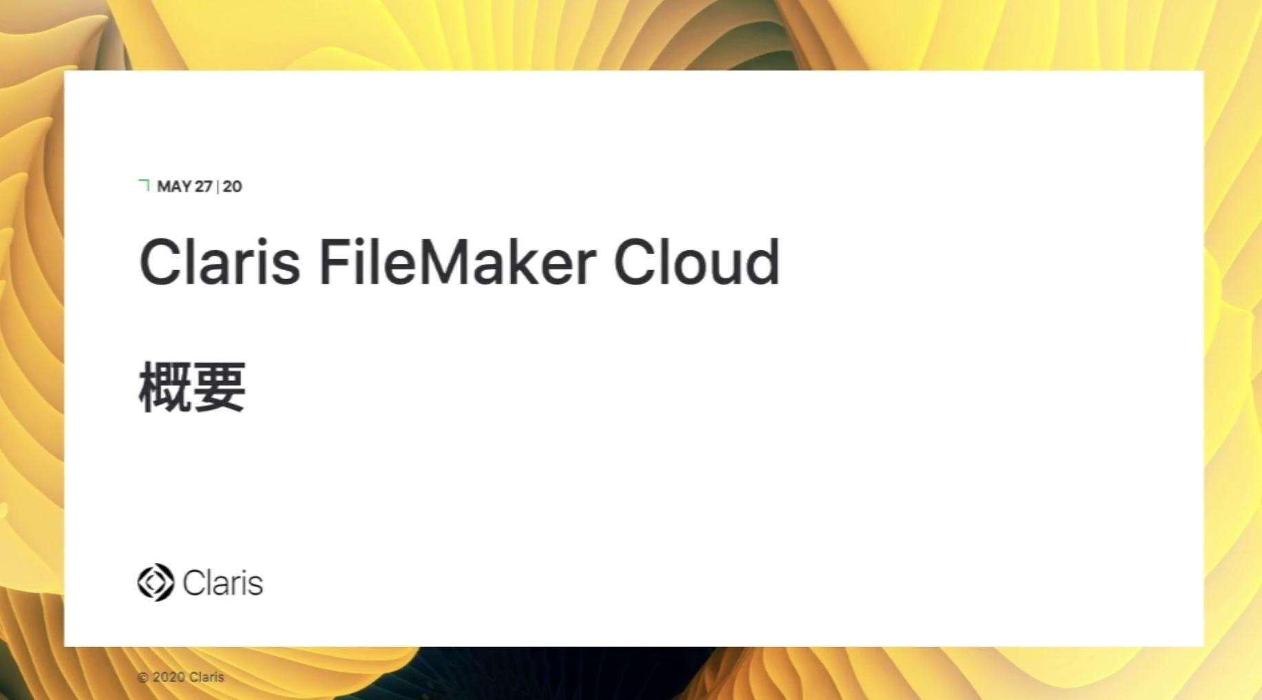 Cloud webinars