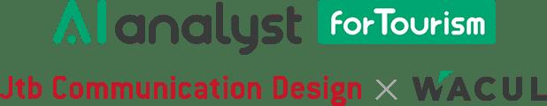 AI analyst for Tourism Jtb Communication Design × WACUL