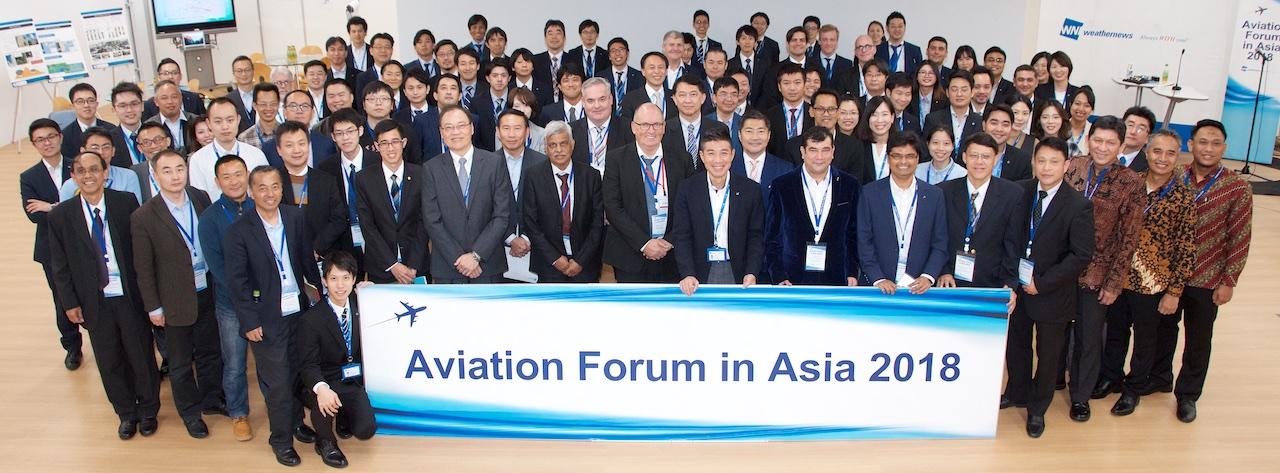 Aviation Forum in Asia 2018-11-15