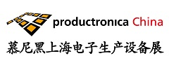 productronic China