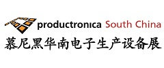 productronic South China