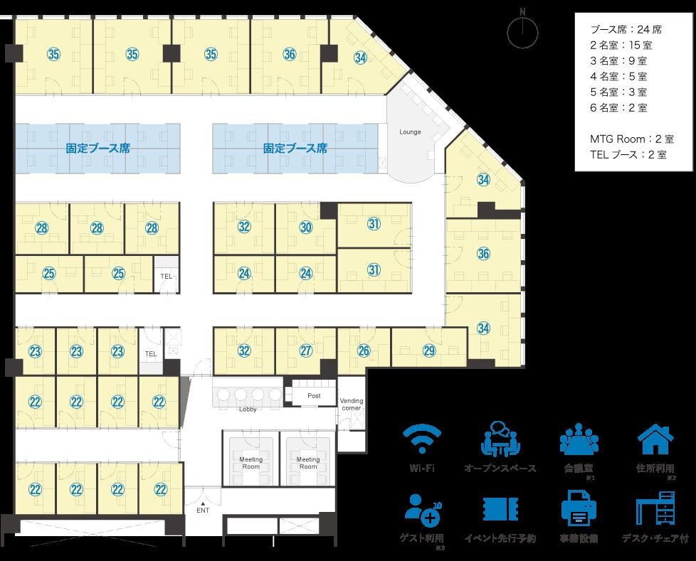 ビレッジ大阪9F フロアマップ