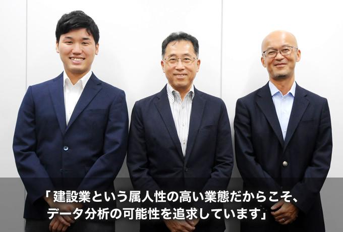 清水建設株式会社様 KI導入事例