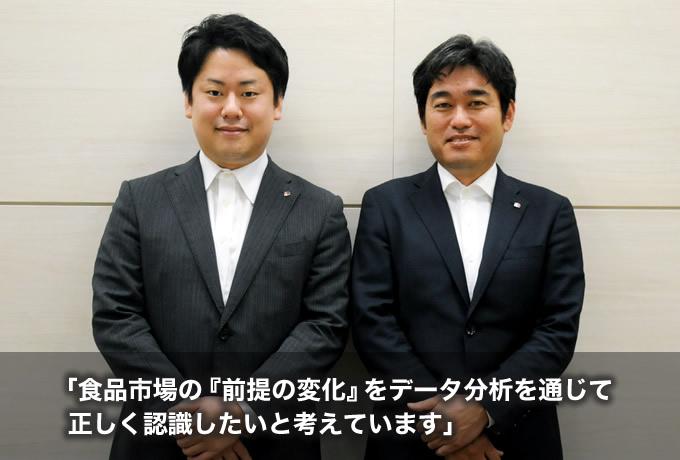 日本ハム株式会社様 KI導入事例