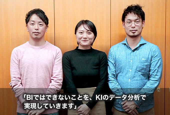 株式会社鎌倉新書様 KI導入事例