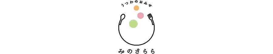 柴田陶器株式会社様