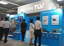 エネルギーイノベーションジャパンTLV・TTSブース