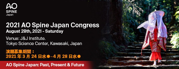2021 AO Spine Japan Congress