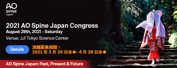 2021 AO Spine Japan Congress
