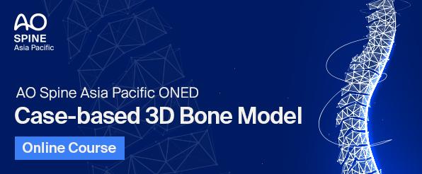 3D Online Course