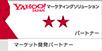 Yahoo! プロモーション広告正規代理店 ニつ星