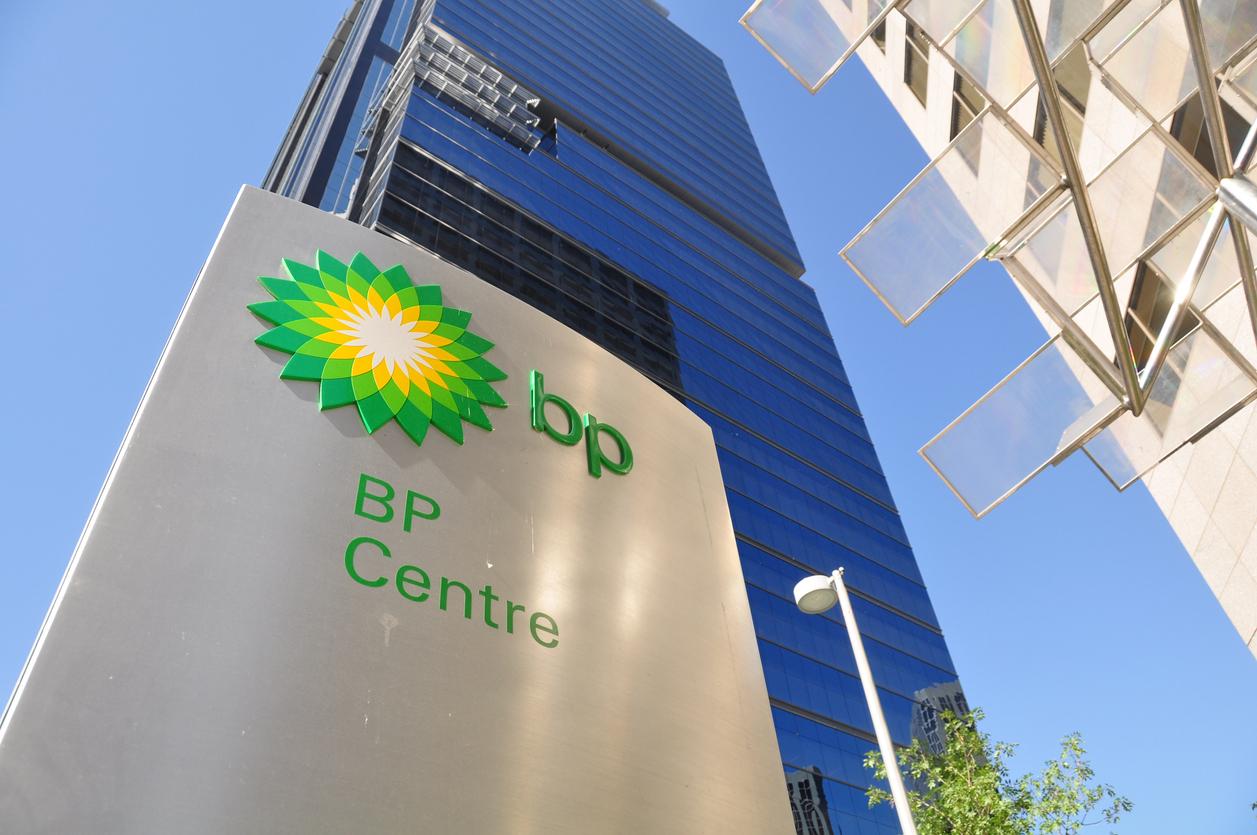 BP Calgary Headquarters