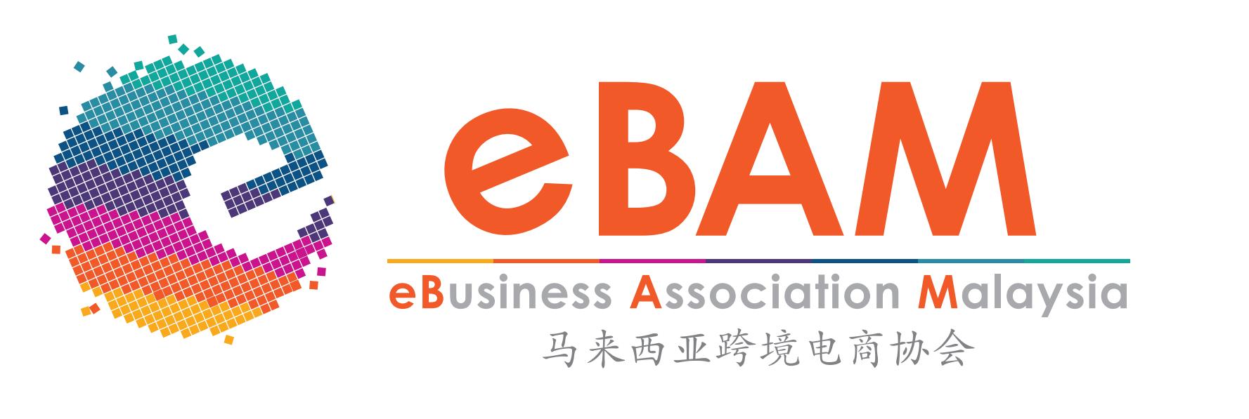 Supporting Partner - ebam
