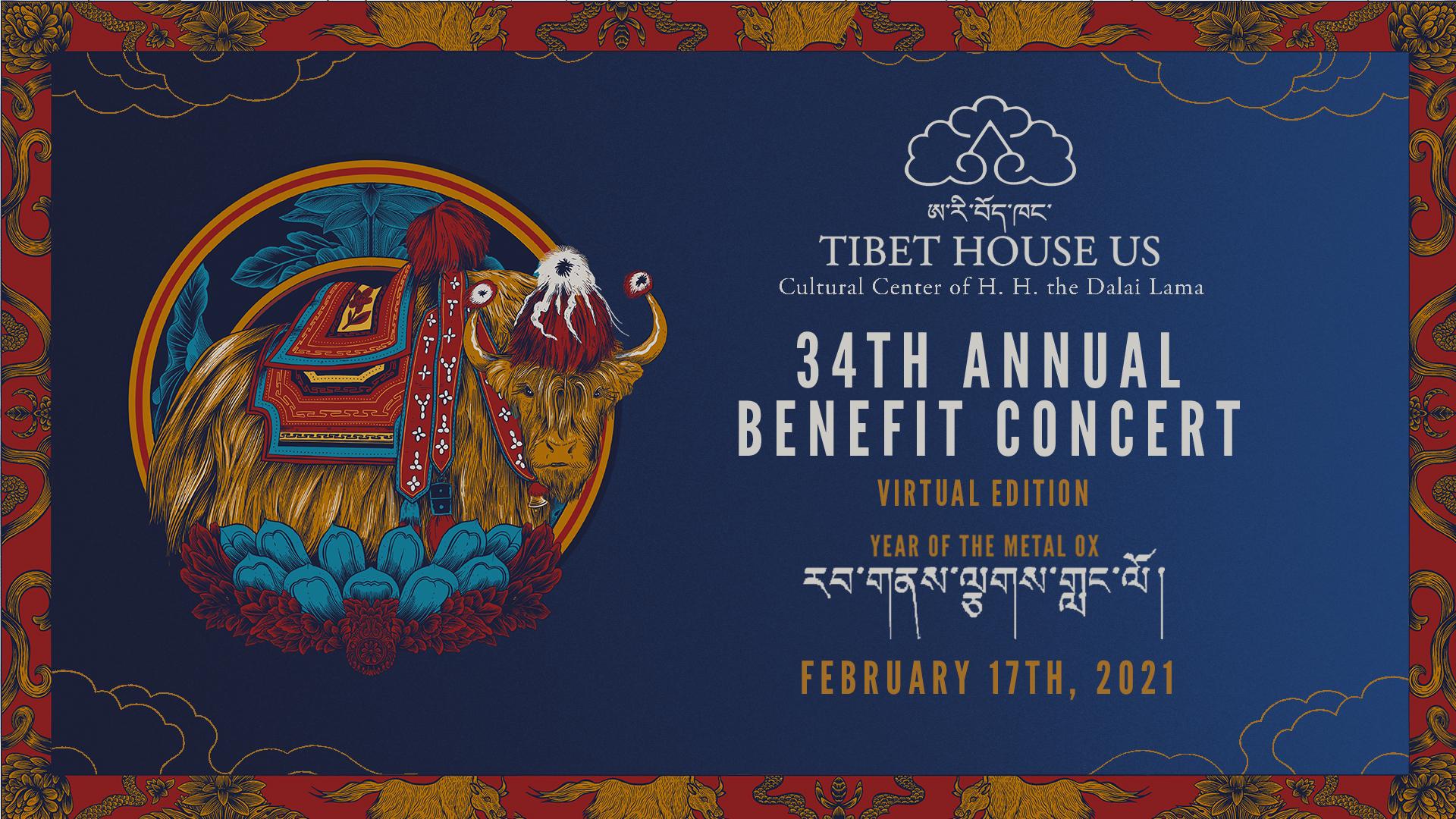 Case Study: Tibet House
